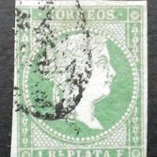Sellos: ANTILLAS - ESPAÑA - DEPENDENCIAS POSTALES 1855, UN REAL DE PLATA. Lote 68782341