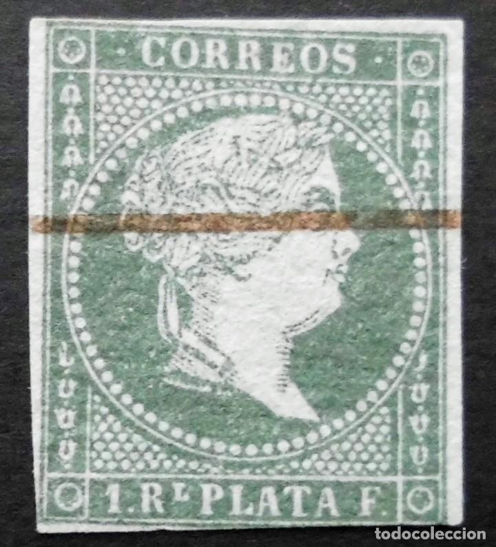 ANTILLAS - ESPAÑA DEPENDENCIAS POSTALES 1855, UN REAL DE PLATA FUERTE - MUESTRA (Sellos - España - Colonias Españolas y Dependencias - América - Antillas)