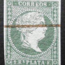 Sellos: ANTILLAS - ESPAÑA DEPENDENCIAS POSTALES 1855, UN REAL DE PLATA FUERTE - MUESTRA. Lote 68782793