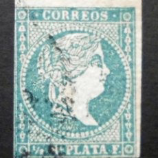 Sellos: ANTILLAS - ESPAÑA - DEPENDENCIAS POSTALES 1856, MEDIO REAL DE PLATA. Lote 68783209