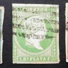 Sellos: ANTILLAS - ESPAÑA - DEPENDENCIAS POSTALES 1857, SERIE COMPLETA. Lote 68783837