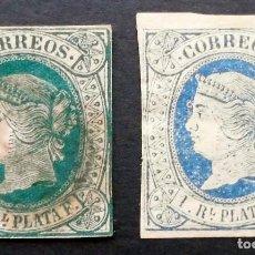 Sellos: ANTILLAS - ESPAÑA DEPENDENCIAS POSTALES 1864. Lote 68784297