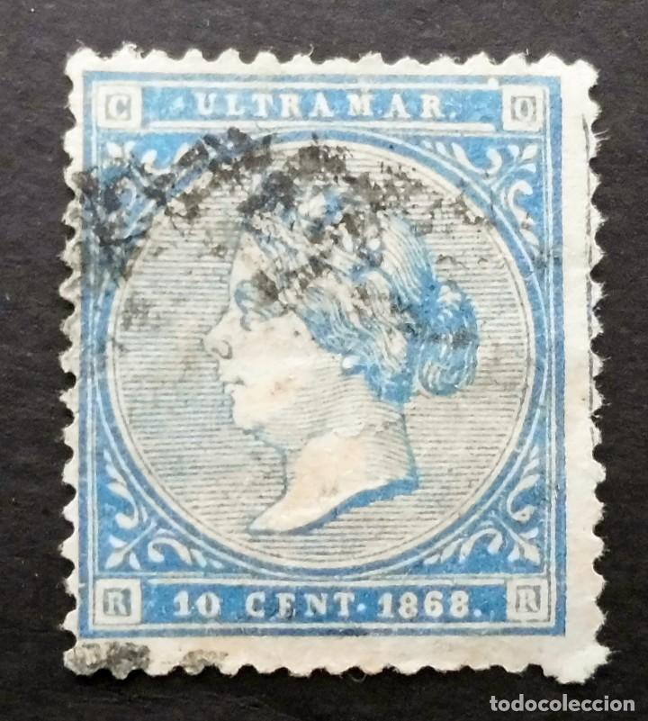 ANTILLAS - ESPAÑA - DEPENDENCIAS POSTALES 1868 (Sellos - España - Colonias Españolas y Dependencias - América - Antillas)