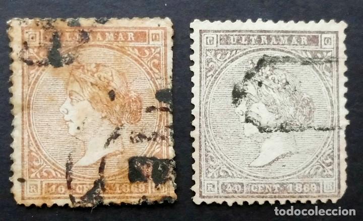 ANTILLAS - ESPAÑA - DEPENDENCIAS POSTALES 1869 (Sellos - España - Colonias Españolas y Dependencias - América - Antillas)