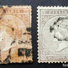 Sellos: ANTILLAS - ESPAÑA - DEPENDENCIAS POSTALES 1869. Lote 68784881