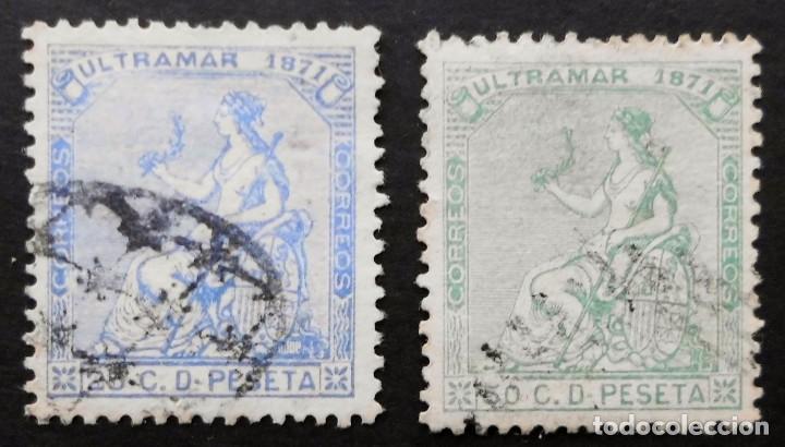 ANTILLAS - ESPAÑA - DEPENDENCIAS POSTALES 1871 (Sellos - España - Colonias Españolas y Dependencias - América - Antillas)