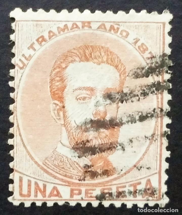 ANTILLAS - ESPAÑA - DEPENDENCIAS POSTALES 1873, UNA PESETA (Sellos - España - Colonias Españolas y Dependencias - América - Antillas)