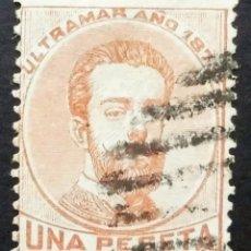 Sellos: ANTILLAS - ESPAÑA - DEPENDENCIAS POSTALES 1873, UNA PESETA. Lote 68786273