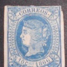 Sellos: CUBA - ESPAÑA - DEPENDENCIAS POSTALES 1866. Lote 68876793