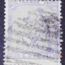 Sellos: CUBA - ESPAÑA DEPENDENCIAS POSTALES 1871. Lote 68876945