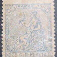 Sellos: CUBA - ESPAÑA - DEPENDENCIAS POSTALES 1874. Lote 68877129