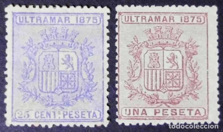 CUBA - ESPAÑA - DEPENDENCIAS POSTALES 1875 (Sellos - España - Colonias Españolas y Dependencias - América - Cuba)
