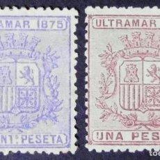Sellos: CUBA - ESPAÑA - DEPENDENCIAS POSTALES 1875. Lote 68877281
