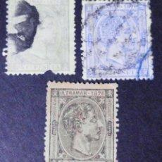 Sellos: SELLO DE CUBA - ESPAÑA - DEPENDENCIAS POSTALES 1876. Lote 68877485