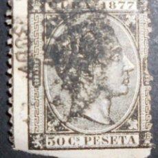 Sellos: CUBA - ESPAÑA - DEPENDENCIAS POSTALES 1877. Lote 68877653