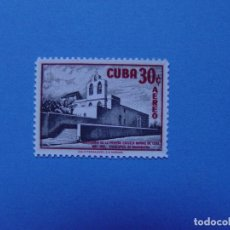 Sellos: SELLO: 30 CENTAVOS. AÉREO. CUBA (COLEGIO ESCOLAPIOS) (1957) ¡ORIGINAL! SIN USAR.. Lote 68881245