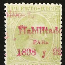 Sellos: 1898 EXCOLONIA ESPAÑOLA PUERTO RICO ALFONSO XIII - EDIFIL 152* . Lote 68907365