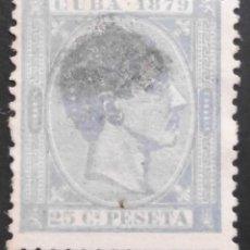 Sellos: CUBA - ESPAÑA - DEPENDENCIAS POSTALES 1879. Lote 68935325
