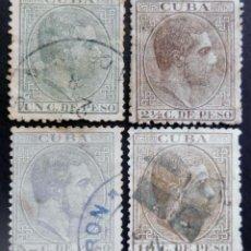 Sellos: CUBA - ESPAÑA - DEPENDENCIAS POSTALES 1882 - 1883. Lote 68936561