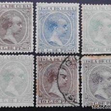 Sellos: CUBA - ESPAÑA DEPENDENCIAS POSTALES 1890. Lote 68938593