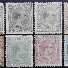 Sellos: CUBA - ESPAÑA - DEPENDENCIAS POSTALES 1891 -1892. Lote 68939181