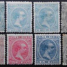 Sellos: CUBA - ESPAÑA - DEPENDENCIAS POSTALES 1896 - 1897. Lote 68939997