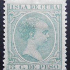 Sellos: CUBA - ESPAÑA - DEPENDENCIAS POSTALES 1891 -1892. Lote 68940613