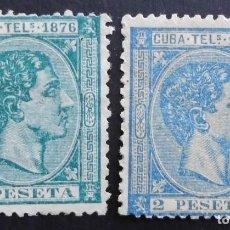 Sellos: CUBA - ESPAÑA DEPENDENCIAS POSTALES 1876 TELEGRAFOS. Lote 68945621