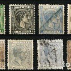 Sellos: 1878 CUBA VARIOS SELLOS NUEVOS Y USADOS. Lote 68958233