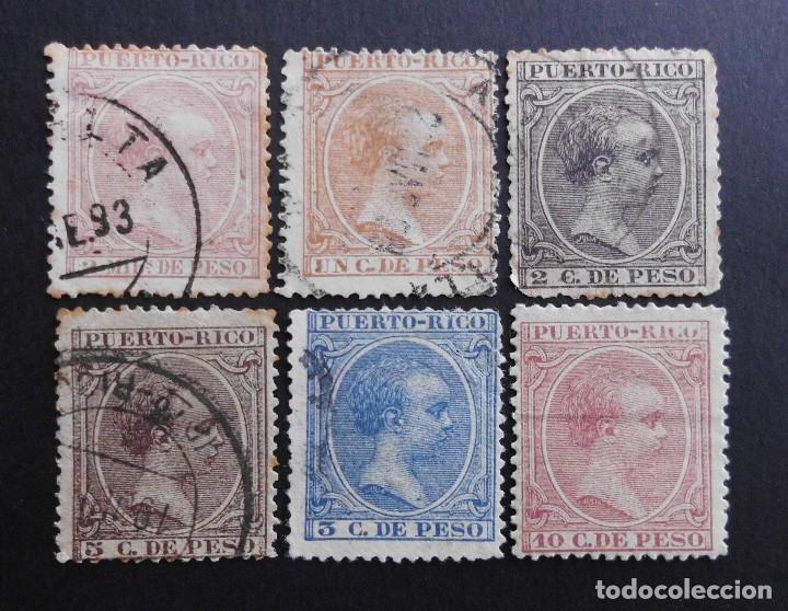 PUERTO RICO - ESPAÑA - COLONIAS ESPAÑOLAS Y DEPENDENCIAS POSTALES 1890 (Sellos - España - Colonias Españolas y Dependencias - América - Puerto Rico)