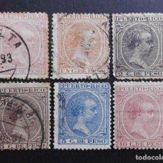 Sellos: PUERTO RICO - ESPAÑA - COLONIAS ESPAÑOLAS Y DEPENDENCIAS POSTALES 1890. Lote 69025581