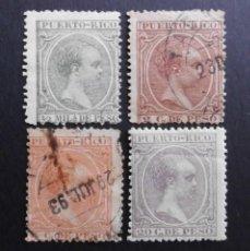 Sellos: PUERTO RICO - ESPAÑA - COLONIAS ESPAÑOLAS Y DEPENDENCIAS POSTALES 1891 - 1892. Lote 69025881