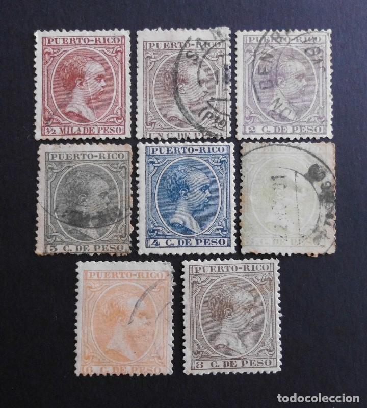 PUERTO RICO - ESPAÑA - COLONIAS ESPAÑOLAS Y DEPENDENCIAS POSTALES 1894 (Sellos - España - Colonias Españolas y Dependencias - América - Puerto Rico)