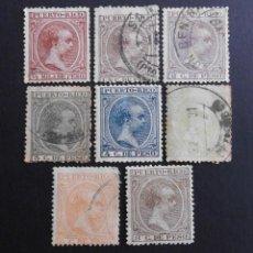 Sellos: PUERTO RICO - ESPAÑA - COLONIAS ESPAÑOLAS Y DEPENDENCIAS POSTALES 1894. Lote 69026573