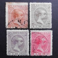 Sellos: PUERTO RICO - ESPAÑA - COLONIAS ESPAÑOLAS Y DEPENDENCIAS POSTALES 1896 1897. Lote 69026857