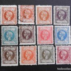 Sellos: PUERTO RICO - ESPAÑA - COLONIAS ESPAÑOLAS Y DEPENDENCIAS POSTALES 1898. Lote 69399133