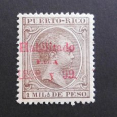 Sellos: PUERTO RICO - ESPAÑA - COLONIAS ESPAÑOLAS Y DEPENDENCIAS POSTALES HABILITADO 1898 Y 99. Lote 69408445