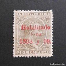 Sellos: PUERTO RICO - ESPAÑA - COLONIAS ESPAÑOLAS Y DEPENDENCIAS POSTALES HABILITADO 1898 Y 99. Lote 69409497