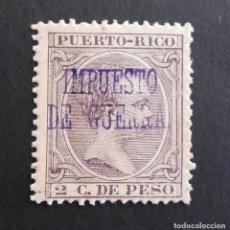 Sellos: PUERTO RICO - ESPAÑA - COLONIAS ESPAÑOLAS Y DEPENDENCIAS POSTALES 1898 IMPUESTO DE GUERRA. Lote 69417105