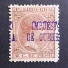 Sellos: PUERTO RICO - ESPAÑA - COLONIAS ESPAÑOLAS Y DEPENDENCIAS POSTALES 1898 IMPUESTO DE GUERRA. Lote 69417469