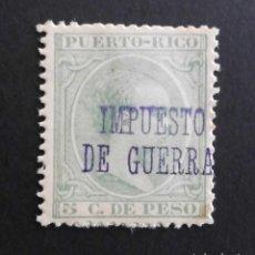 Sellos: PUERTO RICO - ESPAÑA - COLONIAS ESPAÑOLAS Y DEPENDENCIAS POSTALES 1898 IMPUESTO DE GUERRA. Lote 69417577