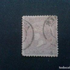Sellos: CUBA Nº 22 1868 MATASELLADO. Lote 70064761