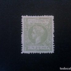 Sellos: PUERTO RICO EDIFIL 148 *. Lote 70138777