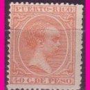 Sellos: PUERTO RICO 1890 ALFONSO XIII, EDIFIL Nº 84 (*). Lote 73680875