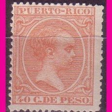 Sellos: PUERTO RICO 1890 ALFONSO XIII, EDIFIL Nº 84 (*). Lote 73680875