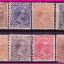 Sellos: PUERTO RICO 1894 ALFONSO XIII, EDIFIL Nº 102 A 104, 109, 111 A 114 * *. Lote 73684047