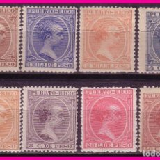 Sellos: PUERTO RICO 1894 ALFONSO XIII, EDIFIL Nº 102 A 104, 109, 111 A 114 * *. Lote 73684047