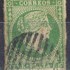 Sellos: 0141. SELLO ANTILLAS ESPAÑOLAS 1 REAL 1857, NUM 8 º. Lote 139894860