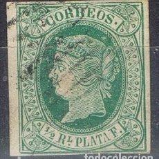 Sellos: 0141. SELLO ANTILLAS ESPAÑOLAS 1/2 REAL 1864, NUM 10 º. Lote 260851945