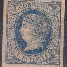Sellos: 0141. SELLO ANTILLAS ESPAÑOLAS 1 REAL 1864, NUM 11 º. Lote 260851840
